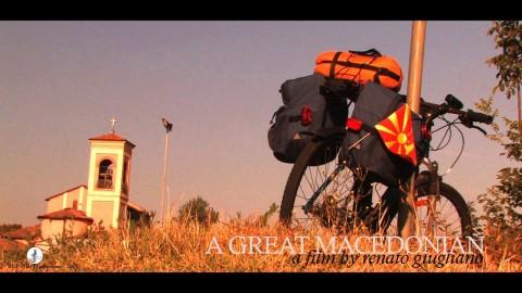 files/immagini/utenti/giugliano-renato_utente_11/a-great-macedonian_/agmwall...jpg